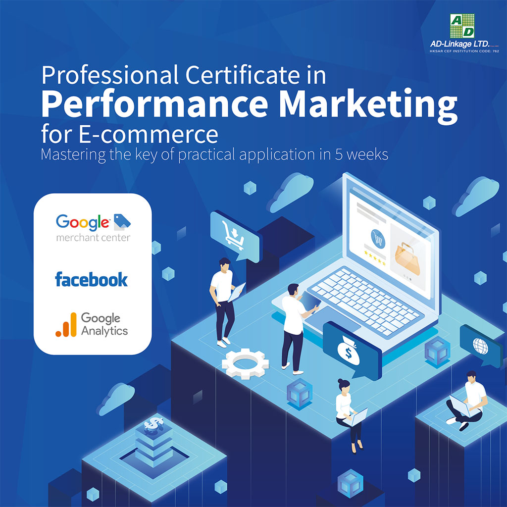 Professional Certificate in Performance Marketing for E-commerce